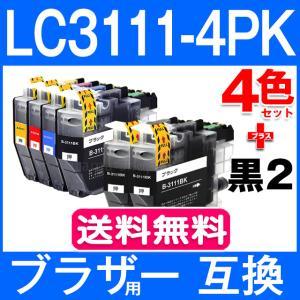LC3111 互換インク ブラザー 互換インクカートリッジ LC3111-4PK 4色セット+黒2本...