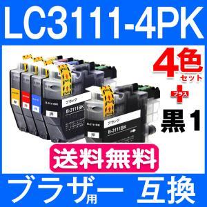 全機種対応 LC3111 互換インク ブラザー 互換インクカートリッジ LC3111-4PK 4色セット+黒1本 ICチップ付き 残量表示機能付 プリンター インク LC311|fukutama