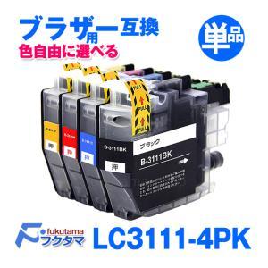 全機種対応 LC3111 互換インク ブラザー 互換インクカートリッジ 単品 品番選べる ICチップ付き LC3111-4PK  プリンター インク LC311|fukutama