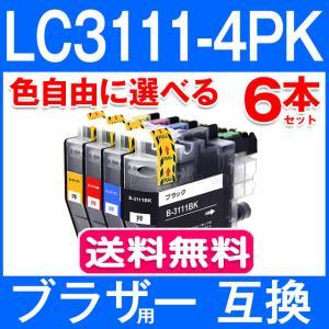全機種対応 LC3111 互換インク ブラザー 互換 インクカートリッジ LC3111-4PK 6本セット 色選択可 ICチップ付き 残量表示機能付 プリンター インク LC311|fukutama