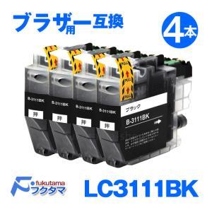 LC3111 互換インク ブラザー 互換インクカートリッジ LC3111BK 4本セット ICチップ...