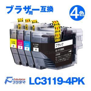 LC3119 互換インク LC3119-4PK 4色セット (LC3117-4PKの増量版) ブラザー 互換インクカートリッジ ICチップ付き 残量表示機能付 プリンター インク|fukutama