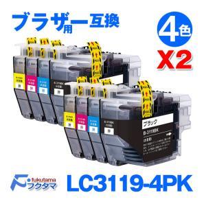 LC3119 互換インク LC3119-4PK 4色セットX2set (LC3117-4PKの増量版) ブラザー 互換インクカートリッジ ICチップ付き 残量表示機能付 プリンター インク|fukutama