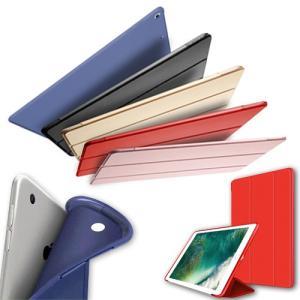 iPad 2017 ケース 2018 iPad mini4 ケース iPad Air2 ケース iPad Pro 9.7 iPad mini2 iPad Air iPad mini3 オートスリープ スタンド機能 耐衝撃 シリコン|fukutama