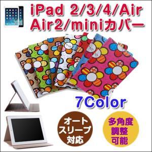 花柄 iPad ケース / iPad2/3/4 iPad Air ケース iPad air 2 ケース / iPad mini/2/3 カバー|fukutama