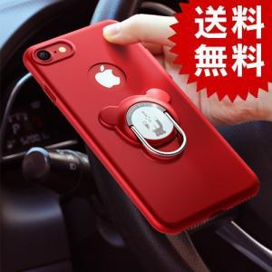 iPhone 6 /6s iPhone 6 /6s Plus iPhone7/7Plus ケース と ホールドリング 2点セット|fukutama