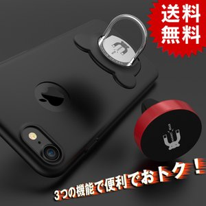 iPhone 6 iPhone 6s用 マグネット・ベア Magnet Bear/ケース・ホールドリング・車載ホルダーの3点セット|fukutama