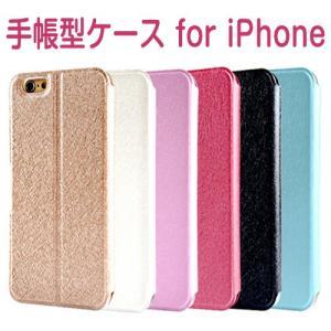 iPhone8 iPhone8 plus iPhone7 iPhone7 plus 耐衝撃 手帳型 ケース iPhone 6/6s 6/6s Plus ケース アイフォンケース スマホケース|fukutama