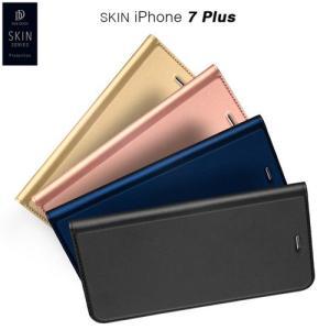 手帳型 ケース iPhone6s Plus/6 Plus/7 Plus 7/6s/6 ケース カバー レザー 本革調 スタンド機能 カード収納 マグネット式 スマホケース|fukutama