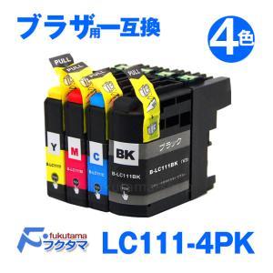 ブラザー Brother LC111-4PK ICチップ付 4色セット 互換インクカートリッジ|fukutama