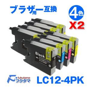 ブラザー インク LC12-4PK 4色セットX2set  Brother インク LC12 互換インクカートリッジ|fukutama
