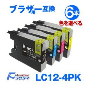 ブラザー インク LC12-4PK 6個セット 色選択自由 LC12 互換インクカートリッジ|fukutama