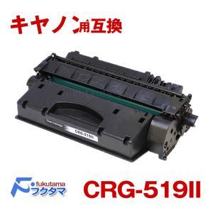 CRG-519II キヤノン トナーカートリッジ 519 互換トナーカートリッジ|fukutama