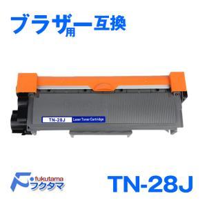 ブラザー TN-28J 互換トナーカートリッジ fukutama