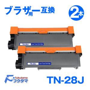 2本セットブラザー TN-28J 互換トナーカートリッジ fukutama