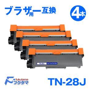 4本セット ブラザー TN-28J 互換トナーカートリッジ fukutama