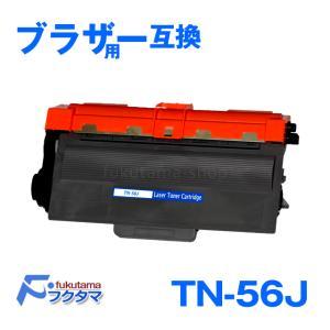 ブラザー TN-56J 互換カートリッジ|fukutama