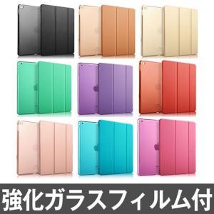強化ガラスフィルムセット iPad 2018 ケース 9.7 iPad 2017 iPad Air/Air2 Pro9.7 mini/2/3 mini4 Air Air2 三つ折り 保護カバー|fukutama