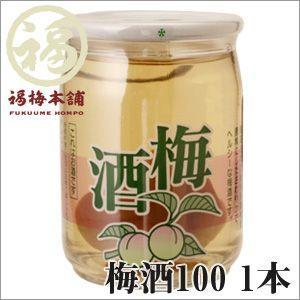 和歌山県産 梅酒100 100ml