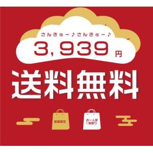 福梅本舗 感謝の気持ちを込めた「福袋2020」|fukuumecom|04