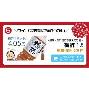 福梅本舗 感謝の気持ちを込めた「福袋2020」|fukuumecom|09