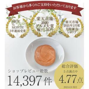 紀州 和歌山 南高梅干 華結(はなむすび)15粒入 (はちみつ入 梅干/梅干し)|fukuumecom|03