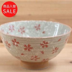 和テイストな絵柄、おしゃれな美濃焼のご飯茶碗。 落ち着いた色合いで使いやすいお茶碗です。  茶碗全体...