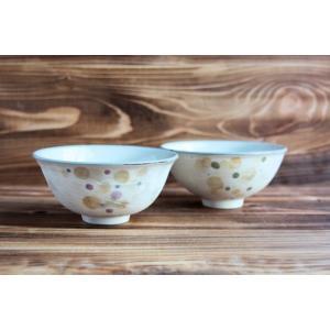 中林由香梨さんのお茶碗(深め)  ぽんぽんとやさしく浮かび上がる丸模様。 ほっこりとした色合いから温...