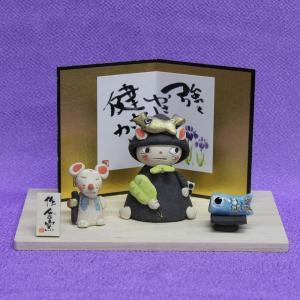 五月人形/置物/陶器  個性的な猫やうさぎの陶器でお馴染み【ひろ陶房】の限定生産品です。 通常の陶器...