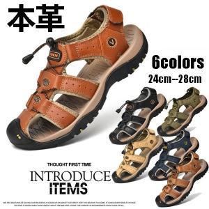 メンズ スポーツサンダル リラックスシューズ 登山靴 本革 トレッキングシューズ 衝撃吸収 疲れにくい アウトドア 水陸両用  夏新作 送料無料|fukuya-store