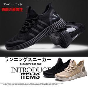 ランニングスニーカー メンズ 運動靴 通学靴 スポーツ レースアップシューズ メッシュシューズ 軽量 通気 衝撃吸収 走りやすい 夏 送料無料|fukuya-store