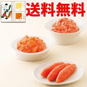満足セット・晴(はれ)味の明太子ふくや 人気 送料無料ギフト...