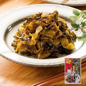 高菜の油炒め〜からかもん250g〜味の明太子ふくや 辛口 たかな