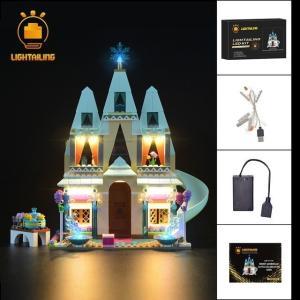 レゴ 41068 LED ライトアップ セット ライト キット+バッテリーボックス ディズニー プリンセス アナと雪の女王 アレンデール城 電飾 クリスマス プレゼント|fulfilldream