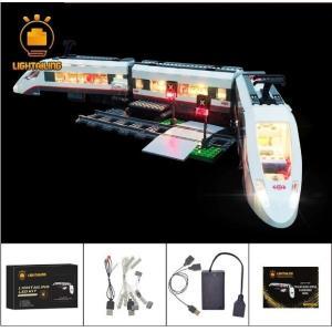 レゴ シティ 60051 [LED ライト キット+バッテリーボックス] 電車 ハイスピードパッセン...