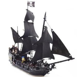 レゴ 4184 互換品 ブラックパール号 パイレーツオブカリビアン