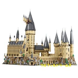 レゴ 互換品 ハリーポッター 新ホグワーツ城 ミニフィグ おもちゃ クリスマス プレゼント|fulfilldream