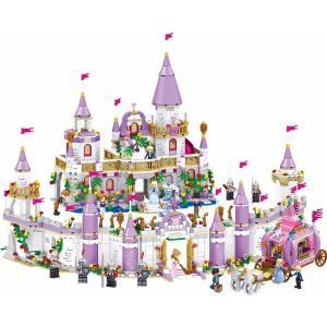 レゴ フレンズ 互換品 ウィンザー城 フルセット 2105ピース ミニフィグ付き プリンセス 女の子 おもちゃ ブロック クリスマス プレゼント|fulfilldream