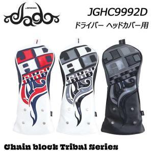 ジャド JGHC9992D Chain block Tribal シリーズ ドライバー用 ヘッドカバー JADO 2020 full-shot