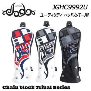 ジャド JGHC9992U Chain block Tribal シリーズ ユーティリティ用 ヘッドカバー JADO 2020 full-shot
