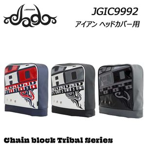 ジャド JGIC9992 Chain block Tribal シリーズ アイアン用 ヘッドカバー JADO 2020 full-shot
