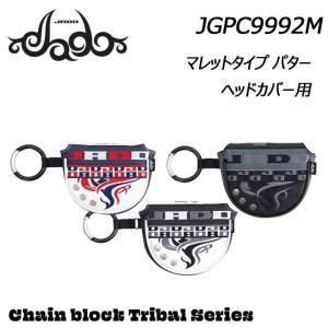 ジャド JGPC9992M Chain block Tribal シリーズ マレットタイプ パター用 ヘッドカバー JADO 2020 full-shot