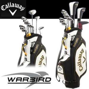 キャロウェイ キャディーバック付 WARBIRD (ウォーバード) 【日本正規品】 【送料無料】 (Callaway) クラブセット10本組 (ウッド WARBIRD R、アイアン WARBIRD R)