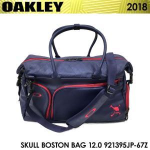 オークリー 921395JP スカル ボストンバッグ 12.0 ピーコート 67Z 2018 数量限定/特別価格 即納|full-shot
