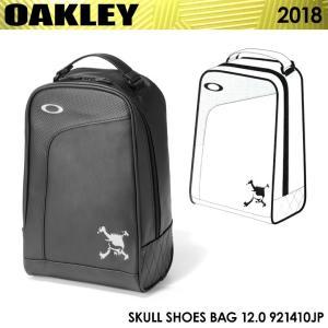 オークリー 921410JP スカル シューズバッグ 12.0 2018 数量限定/特別価格 即納|full-shot