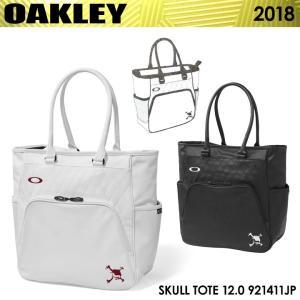 オークリー 921411JP スカル トートバッグ 12.0 2018 数量限定/特別価格 即納|full-shot
