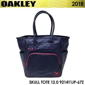 オークリー 921411JP スカル トートバッグ 12.0 ピーコート 67Z 2018 数量限定/特別価格 即納|full-shot