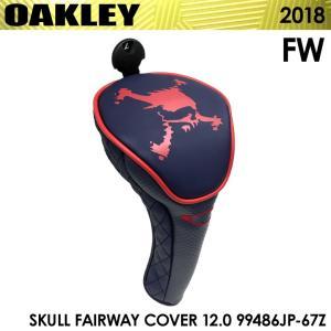 オークリー 99486JP スカル フェアウェイカバー 12.0 ヘッドカバー ピーコート 67Z 2018 数量限定/特別価格 即納|full-shot