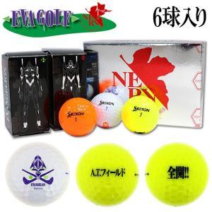 エヴァンゲリオン×スリクソン AD333 ゴルフボール マルチカラー 半ダース(6球入り)数量限定/特別価格 即納|full-shot