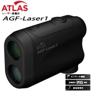 ユピテル AGF Laser1 レーザー アトラス レーザー距離計 AGF-Laser1 YUPIT...